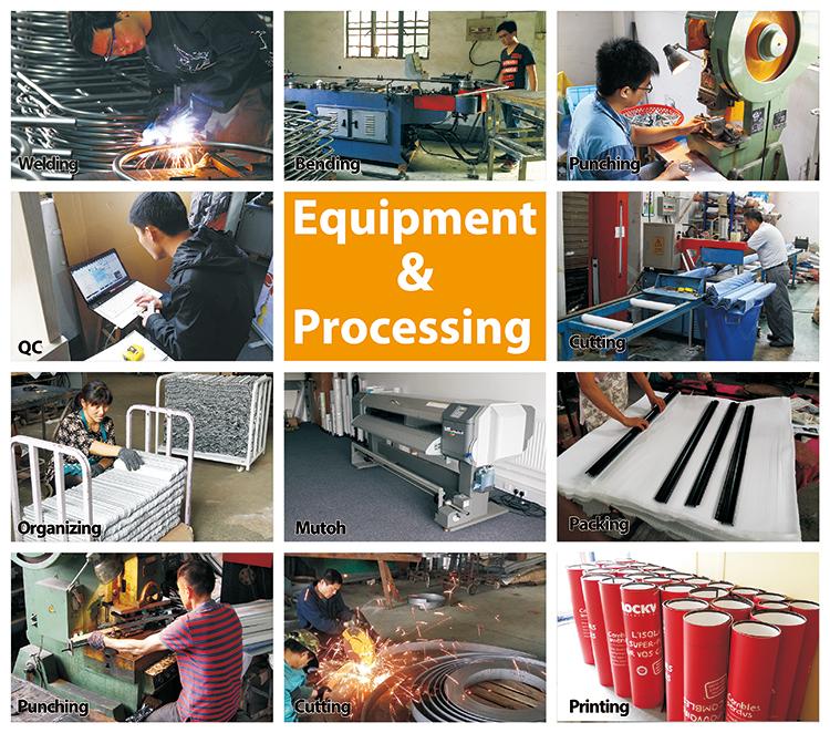 器材和加工-W750